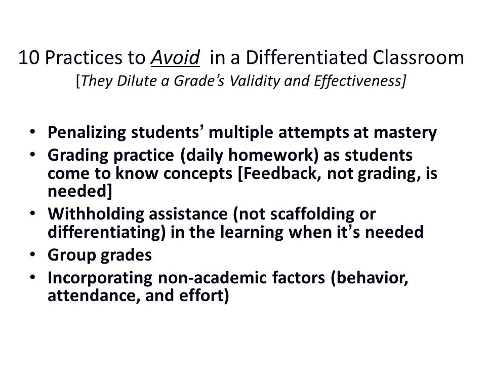 10 Practices to Avoid in a Differentiated Classroom [They Dilute a Grade's Validity and Effectiveness]